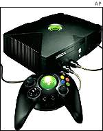 Xbox console from Microsoft