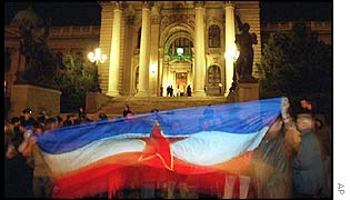 Stojiljkovic supporters outside parliament