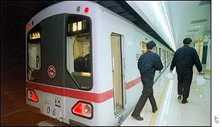 Chinese underground train