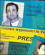 Ukraine Press Cards