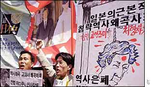 Protests against Koizumi in South Korea