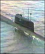 [ image: No funds to scrap rusting subs]
