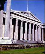 [ image: The British Museum also gets �5m]