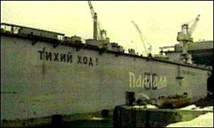 Nerpa ship repair yard at Snezhnogorsk