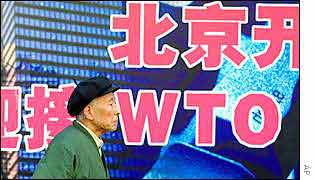 Chinese resident near WTO sign