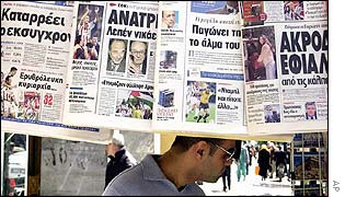 Greek newspaper stall