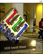 Enron logo outside building