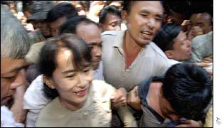 Aung San Suu Kyi in the crowd