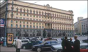 Former KGB headquarters, Lubyanka Square, Moscow