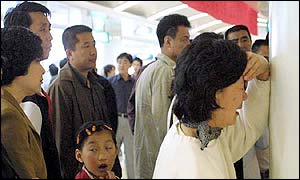 Friends and family members gathered at Dalian airport