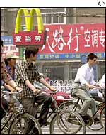 Chinese cyclists