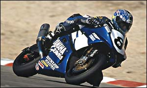 Yamaha racing bike