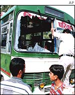 Wrecked bus which was attacked first