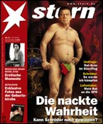 Stern cover