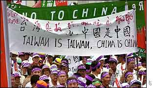 Thousands of pro-Taiwan supporters march to demand the government to change the island's official name from the Republic of China to Taiwan