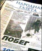Front page of Narodnaya Gazeta newspaper