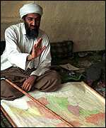 [ image: Osama bin Laden: alleged mastermind of embassy bombings]