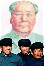 [ image: Remembering Mao on the 100th anniversary of his birth in 1993]