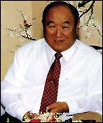 [ image: Unification Church leader Sun Myung Moon]