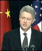 [ image: Mr Clinton has been keen to improve ties with China]