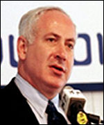 [ image: Mr Netanyahu: Personal tribute]
