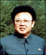 [ image: Leader Kim Jong-II says agriculture is the main priority]