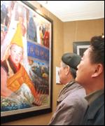 [ image: Beijing has opened a major exhibition hailing Tibetan reforms]