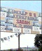 [ image: Sabah has been politically isolated from the turmoil surrounding the Anwar trial]