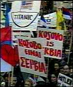 [ image: Anti-Nato protestors claim 'Kosovo is Serbia']