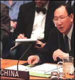 [ image: Beijing has a veto on any Security Council resolution]