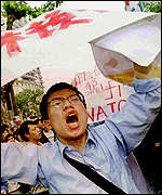 [ image: The embassy bombing sparked furious protest in China]