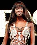 [ image: Naomi Campbell: Stripping off for Playboy]