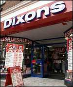 [ image: The success of Freeserve has helped Dixons' share price to rocket]