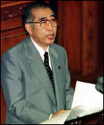 [ image: Prime Minister Obuchi: has promised an economic recovery]