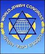 [ image: World Jewish Congress: Campaigns for the return of assets belonging to victims of the Holocaust]