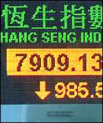 [ image: Hong Kong's administration dabbled on the stock markets to counter the crisis]