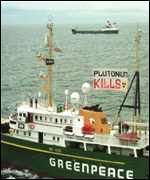 [ image: The MV Greenpeace shadows the nuclear convoy in the Irish Sea]