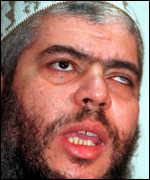 Abu Al Masri