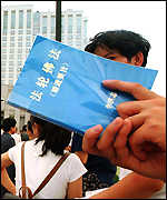 [ image: Widely read: Falun Gong books sell worldwide]
