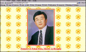 Li Hongzhi as he appears on one of the websites