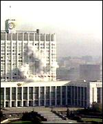 The Russian military fire on the State Duma during the 1993 attempted coup