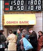 [ image: The collapse of the rouble led to capital flight]