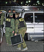 [ image: Security service agents said the bomb blew a hole in the ground]