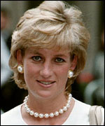 [ image: Diana in 1996]