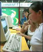 Chinese students on the Internet