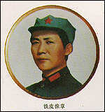 Mao badge