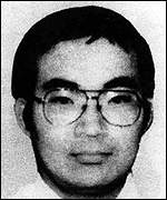 [ image: Yokoyama: Admitted carrying two packets of sarin]