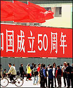 [ image: In Beijing's Tiananmen Square a huge billboard reads 'Celebrate the 50th anniversary of the People's Republic of China']
