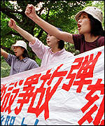 [ image: Students protest the government's nuclear policy aafter the accident]