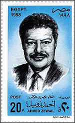 [ image: Professor Zewail has featured on Egyptian stamps]